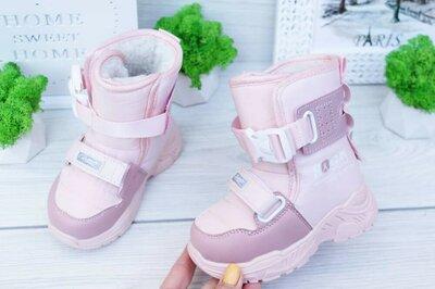 Зимние ботинки/сапоги на девочку Размер 29,30