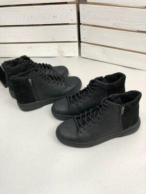 Мужские демисезонные зимние осенние весенние ботинки натуральные кожаные на байке меху кроссовки кед