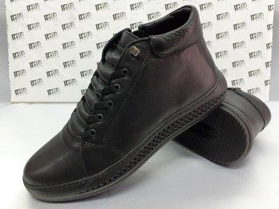 Комфортные демисезонные кожаные ботинки под кеды на молнии Detta 40,41,42,43,44,45р.