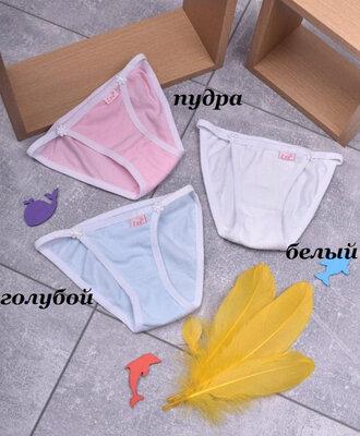 Качественные трусы/трусики на девочку р.2-11 л.упаковка 3 шт.
