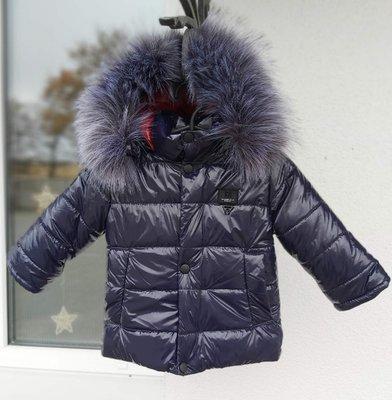 Куртки зимние для мальчиков 86-110
