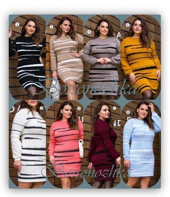 48-54, теплое вязаное платье женское. платье батал из вязаного трикотажа. Жіноча тепла сукня