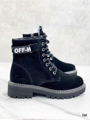Черные женские зимние ботинки на молнии и шнурках из натуральной замши