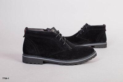 код 7706-1 Зимние мужские ботинки, замшевые, р. 40 - 45