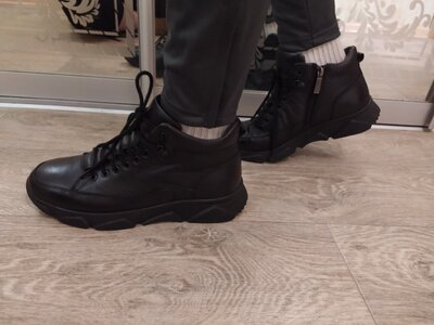 Ботинки мужские зимние, стелька 27 см