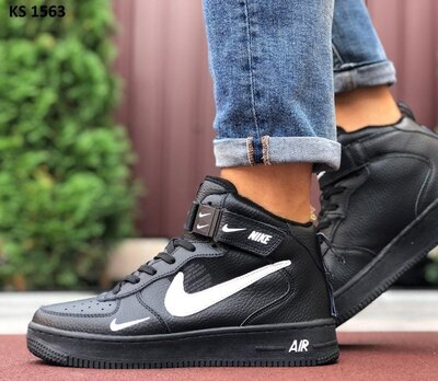 Зимние Мужские Кроссовки Nike Air Force 1 LV8 черные KS 1563