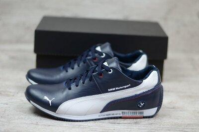 Распродажа Мужские кожаные сине-белые кроссовки Puma