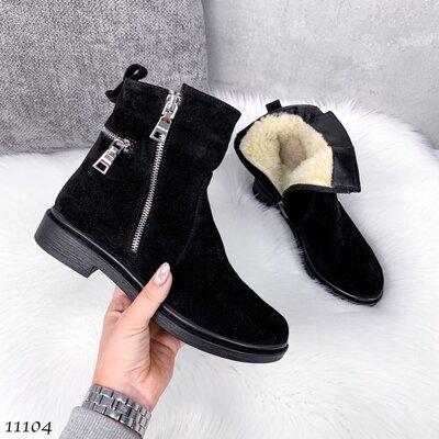 11104 ботинки женские, ботинки зима, зимние ботинки, купить ботинки, замшевые ботинки