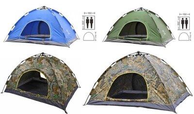 Продано: Палатка автоматическая 2-х местная 200х150. Тех22