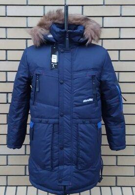 Куртка-Парка зимняя,модная, стильная от 36 до 46 р - новинка зимы, тренд сезона 2020