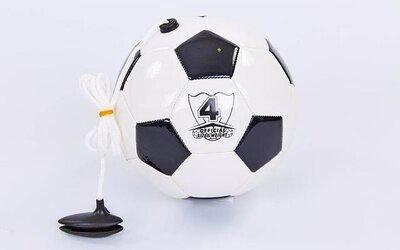 Мяч футбольный тренировочный футбольный тренажер 4 Official 6883-4