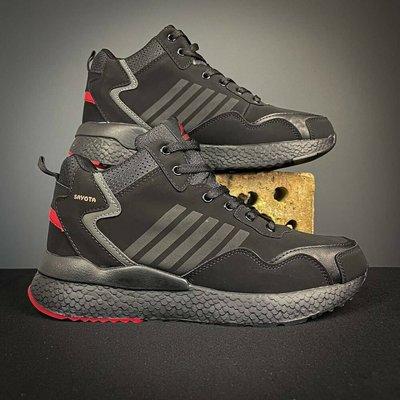Продано: Зимние мужские кроссовки на меху sayota black - r