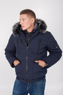 Мужская зимняя куртка темно синий цвет 48 50 52 54 56р под резинку