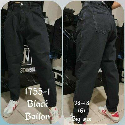 Жіночі джинси балони Великі Розміри виробництва Туреччина