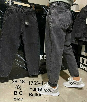 Жіночі джинси балони,великі розміри виробництва Туреччина