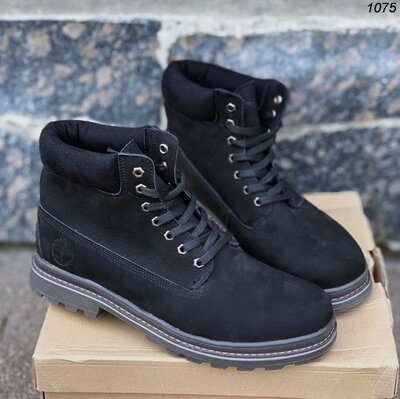 Зимние ботинки, натур.нубук, арт.1075