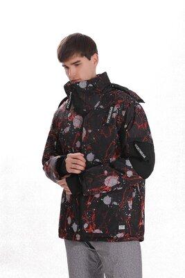 Куртка стильная мембранная мужская зимняя непромокаемая, яркая. Для спорта горнолыжная и повседнев