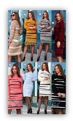 46-54, теплое вязаное платье женское. платье из вязаного трикотажа. Жіноча тепла сукня