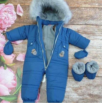 Детский зимний комбинезон размеры 74-92 см