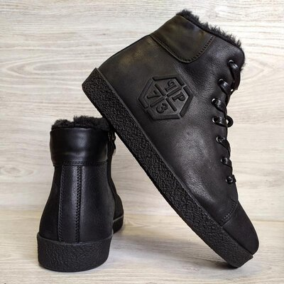 Зимние кроссовки Philipp plein Hi Top Sneakers Hexagon