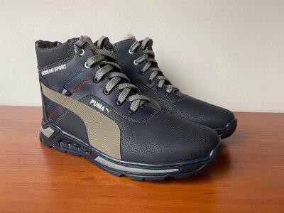 Кроссовки мужские зимние темно синие - кросівки чоловічі зимові темно сині