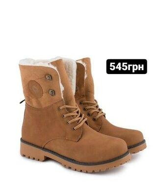 Жіночі стильні зимові теплі черевики женские стильные зимнии тёплые ботинки