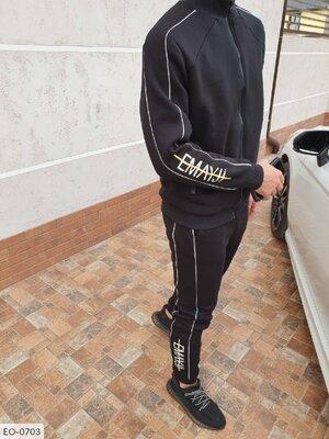 Мужской спортивный костюм трехнить с начесом