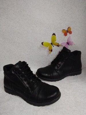 Кожаные зимние мужские ботинки Bastion Бастион 44р.