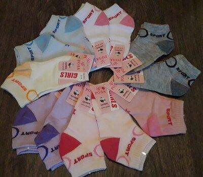 Продано: Детские носки для девочек Роза и для мальчиков Syltan 3-4 года.