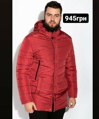 Мужская зимняя куртка чоловіча зимова куртка
