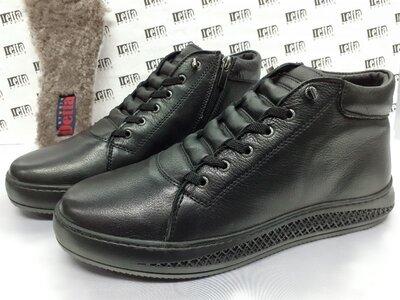 Комфортные зимние кожаные ботинки под кеды на цигейке Detta 40,41,42,43,44,45р.