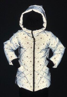 Продано: Куртка зимняя светоотражающая для девочек от 98 до 128-новинка, тренд сезона 2020