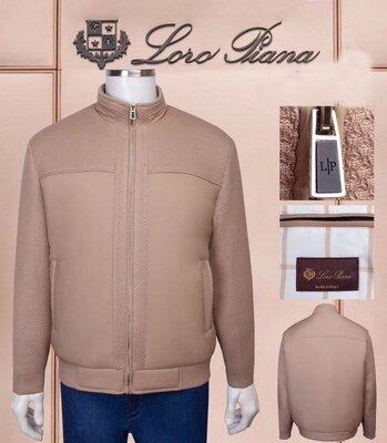 Куртка мужская Loro Piana