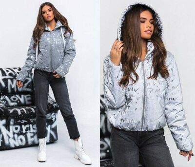 Светоотражающая куртка зима
