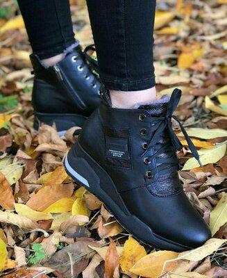 Зимние женские кроссовки из натуральной кожи. Зимові жіночі кросівки.