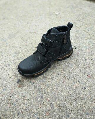 Детские, подростковые зимние кожаные ботинки 32-39 р