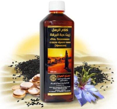 Масло чёрного тмина Эфиопия оздоровление очищение укрепление организма Премиальное масло черного тми