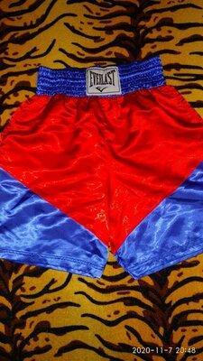 Продано: Боксёрская форма размер 44-46