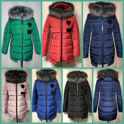 Женские куртки Зима.