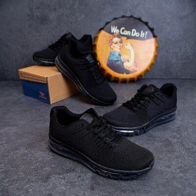 Продано: Мужские стильные кроссовки.