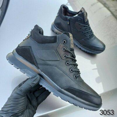 Продано: Ботинки мужские зима