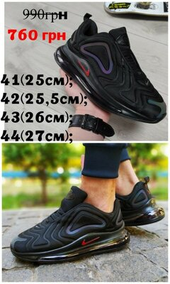 Женские и мужские кроссовки, распродажа