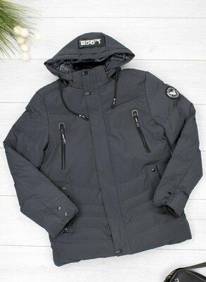 Продано: Зимняя куртка