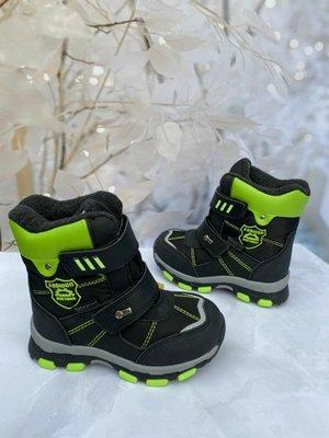 Продано: Зимнии сноубутсы, термо обувь от фирмы Том.м