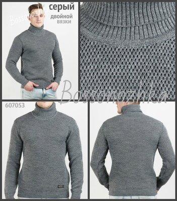 цвета. Теплый мужской свитер двойная вязка, мужской свитер под горло, светри чоловічі, теплый гольф