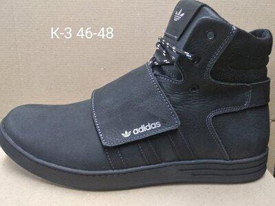 Adidas липучка мужские зимние кожаные ботинки 46,47,48,49,50