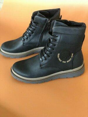 Мужские зимние ботинки кожа, скидка на последние размеры