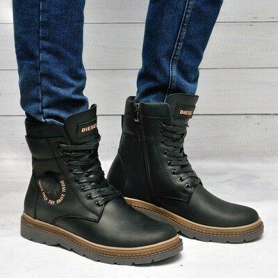 Кожанные зимние ботинки Добавили фото на ноге 100% натуральная кожа. Густой набивн