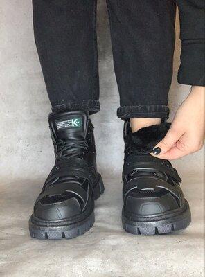 Бомбовые Ботинки Зима