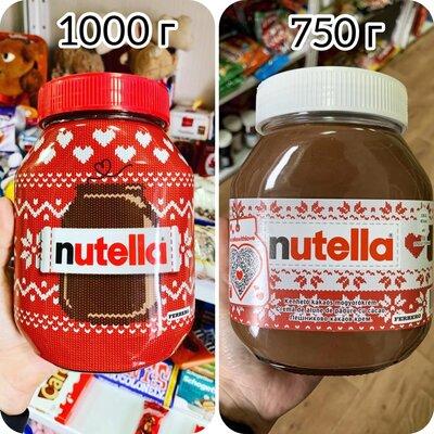 Ореховая паста с какао Nutella 750 г и 1 кг